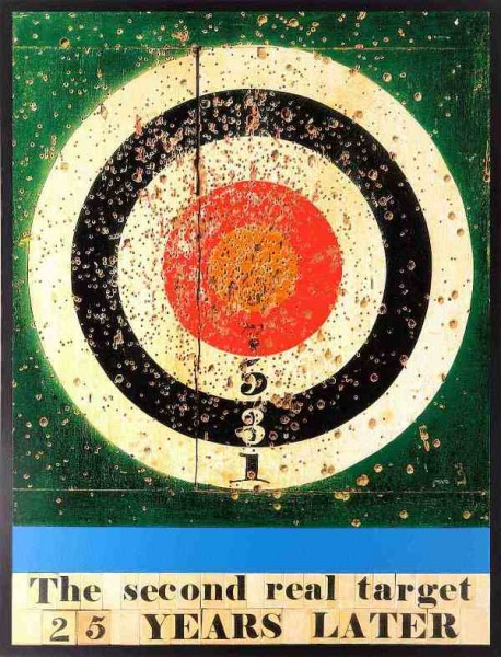 The Second Real Target 25 Years Later by Sir Peter Blake