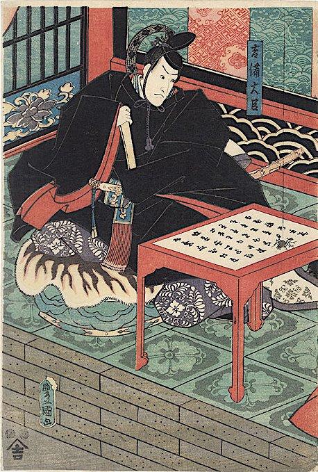 Japanese Woodblock Print c1850